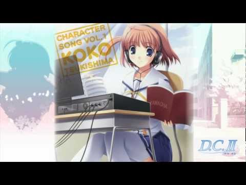 Da Capo II Character Song Vol.1 - 01 - Little wish ~Tsubomi no mama de Dakishimete~