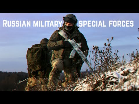 Армейский спецназ ВС РФ • Russian Military Special Forces • ГРУ / ССО / ПДСС • GRU / SSO / PDSS