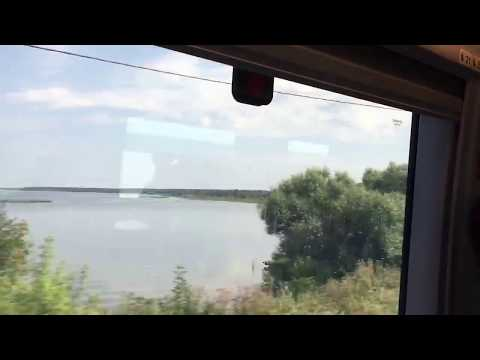 Sapsan Train, Business Class, St. Petersburg to Moscow