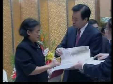 สมเด็จพระเทพฯ เสด็จฯ เยือนสาธารณรัฐประชาชนจีน 泰国公主诗琳通访问大连