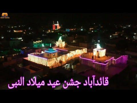 Quaidabad jashny Eid miladun Nabi District Khushab zafar ul haq bandialvi Gali Gali Saj Gayi