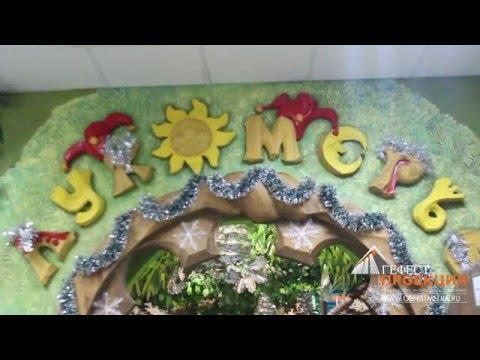 Интерактивный пол на детский праздник в Детском театрально-развлекательном центре Лукоморье