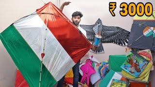 KITE STASH 2019   15 aug special kite collection