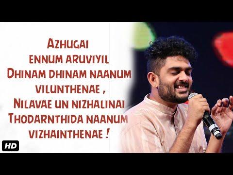 dhinam vidindhadhum song lyrics