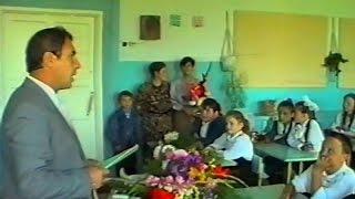 1 сентября 1996. Демьяновская Средняя Школа