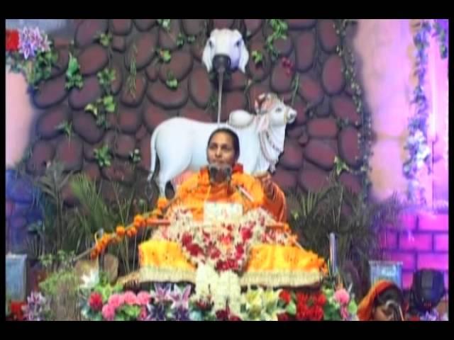 Gau Bhagavat Katha   Vadodara Part 010 Rashmikaben Patel