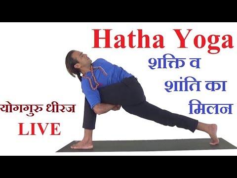 40 minutes hatha yoga asana flow for flexibility strength