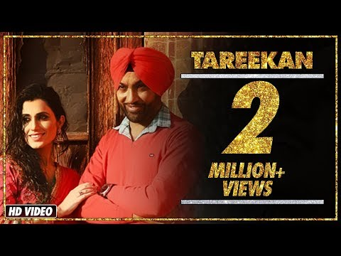 New Punjabi Song 2016 || TAREEKAN || HARJIT HARMAN feat. MEHREEN KALEKA || Punjabi Songs 2016