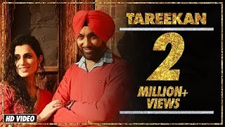 New Punjabi Song 2016 || TAREEKAN || HARJIT HARMAN feat. MEHREEN KALEKA || Punjabi Songs 2016(Amar Audio Presents Harjit Harman's Latest Song