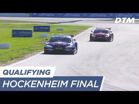 DTM Hockenheim Final 2017 - Qualifying (Race 1) - RE-LIVE (English)
