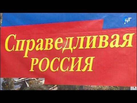 Руководство регионального отделения партии «Справедливая Россия» встретилась с журналистами