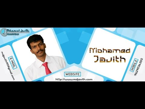 Mohamed Javith | SEO Analyst | Digital Marketing Expert