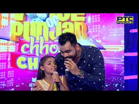 Prabh Gill I Song - Jeen Di Gal I Live Performance at Voice Of Punjab Chhota Champ 2