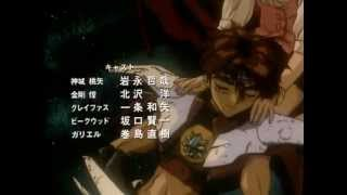 Beast Warriors Gulkeeva ending theme