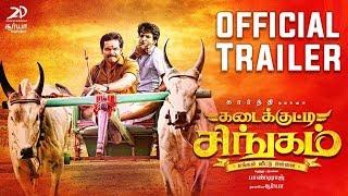 Kadaikutty Singam Official Tamil Trailer | Karthi, Sayyeshaa | D. Imman | Pandiraj