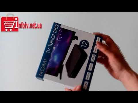 Купить ресивер Т2 для цифрового телевидения Nomi T202 цена - YouTube