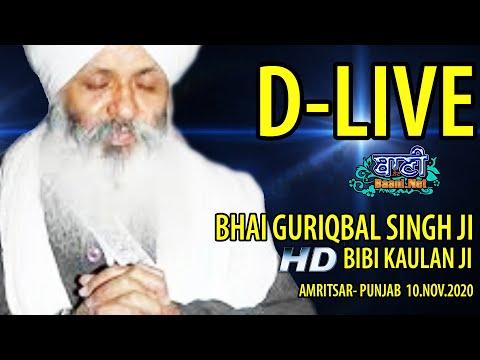 D-Live-Bhai-Guriqbal-Singh-Ji-Bibi-Kaulan-Ji-From-Amritsar-Punjab-10-Nov-2020
