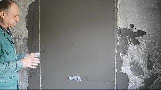 Укладка стильной плитки в ванной ч.2(штукатурка)(В ролике показано как приготовить штукатурную смесь,повышенной фиксации на цементной основе,как наносить..., 2014-06-22T12:43:12.000Z)