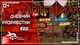 Project War Mobile: карта МонгКок (шутеры андроид, мобильные шутеры)