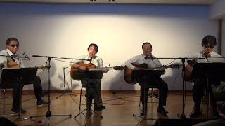 岡野貴子with関西藤原組『おなじ話(cover. fromハンバートハンバート)』