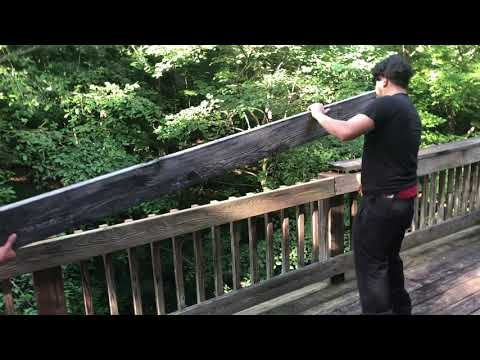 July 1, 2019 - My Wood Deck Being Removed (Part 1)
