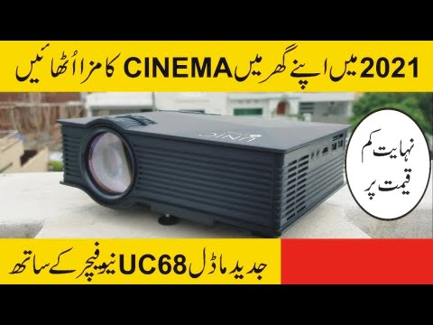 Wifi Projector  Unic Uc 68 Model 1800 Lumens Power | 20000 Hours Lamp Life.