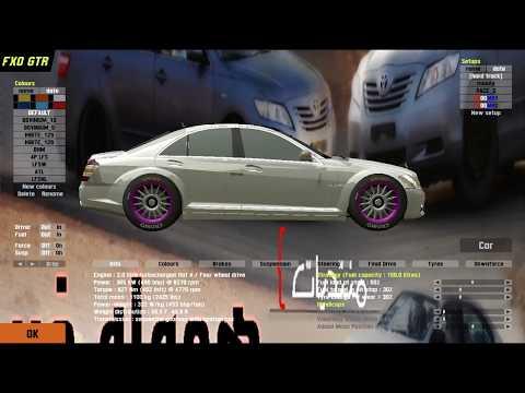 كيف تفتح جميع السيارات نيد فور سبيد على سوني 4