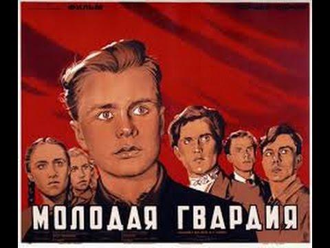 Молодая Гвардия (2 серия) (1948) фильм смотреть онлайн