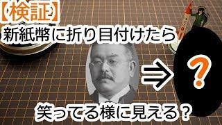 最初のところで北里柴三郎さんを北沢って呼んでしまってましたスミマセ...