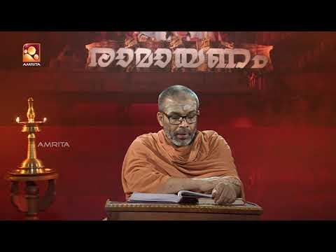 Ramayanam | Swami Chidananda Puri|  Episode 364 |Amrita TV