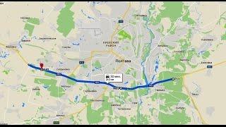 Полтава объездная дорога(, 2016-09-01T19:46:02.000Z)
