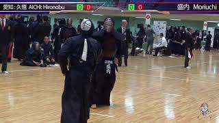 17th All Japan Tankendo Championships 2018 - Team matches - Aichi - Jihou
