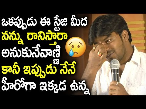 Sudigaali Sudheer Emotional Speech || Software Sudheer || Dhanya Balakrishna || Sunray Media