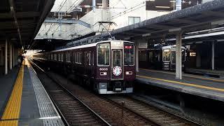 阪急8000系8003F特急大阪梅田行き 西宮北口駅発車