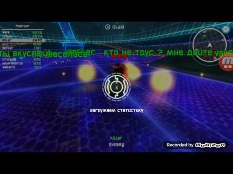 ШАРИКИ УБИЙЦЫ!!!! =[Neon Arena] #1 |