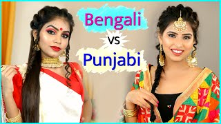 BEAUTY BATTLE - Punjabi vs Bengali MAKEUP LOOK - Step By Step Tutorial | Anaysa