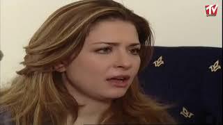 مسلسل الوصية الحلقة 18 الثامنة عشر  | بطولة رنده مرعشلي و عبد المنعم عمايري
