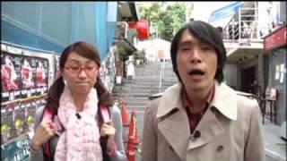 御法川実と磯千晶の渋谷めぐり ここが現場だ! 5/5.