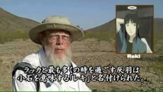 【灰羽連盟】アリゾナの老人、鐘が鳴る度に翼を得る(字幕版)