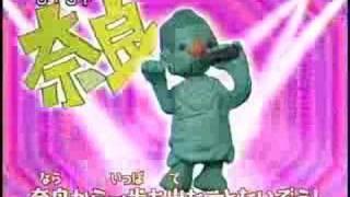 増田英彦 作詞 作曲.