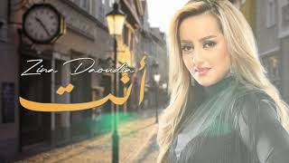 Zina Daoudia - NTA [Official Lyric Video] (2020) / زينة الداودية - أنتEnta