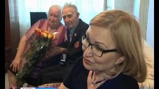 Бриллиантовую свадьбу отметила оренбургская чета