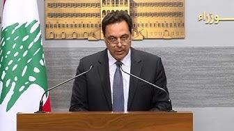 Finanzkrise im Libanon -  Regierung will fällige Anleihen nicht bedienen