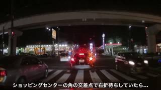 【ドラレコ】右折でありがちなミス  【Drive recorder】Mistakes that tend to turn right