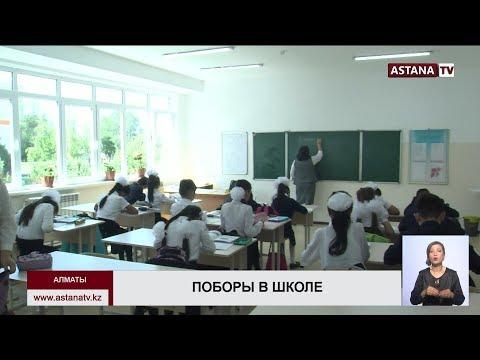 Учитель из Алматы пожаловалась на поборы в школе