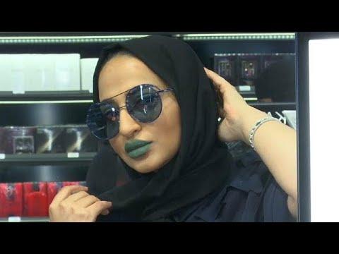 انتعاش قطاع مستحضرات التجميل في السعودية بفضل وجود بائعات نساء  - 14:22-2018 / 4 / 21