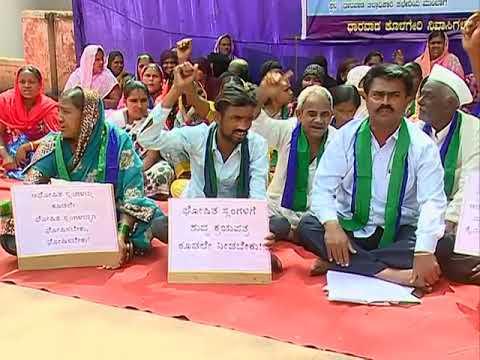 ಕೊಳಗೇರಿ ನಿವಾಸಿಗಳ ಧರಣಿ/Slum residents protest