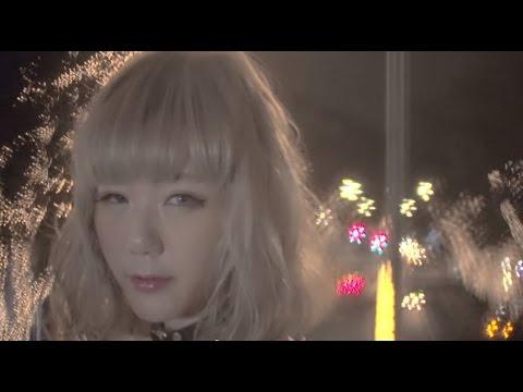 8utterfly (バタフライ) 「近くて遠い恋のストーリー feat. LGYankees HIRO」(Short ver.) 【公式】