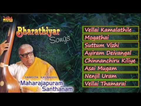 CARNATIC VOCAL | BHARATHIYAR SONGS | MAHARAJAPURAM SANTHANAM | JUKEBOX