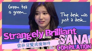 Video When SANA being SANA... Do you know what is SANA talking about? ㅋㅋㅋ (Happy birthday to SANA🎂) download MP3, 3GP, MP4, WEBM, AVI, FLV Januari 2018